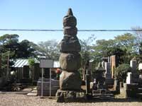日樹聖人五輪塔