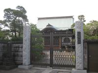 栄林寺山門
