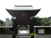 大楽寺山門