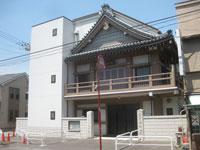 善照寺仏教会館
