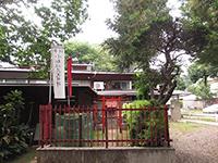 妙福寺小松稲荷