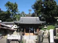 本町稲荷神社