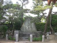 薭田神社天祖神社
