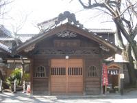 御嶽神社水行堂