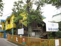 瑞穂幼稚園