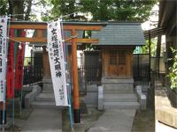 女塚神社稲荷神社
