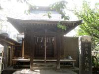 西中江名天祖神社
