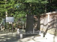 新田神社矢口新田神君之碑