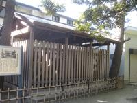 新田神社旧大鳥居の石柱