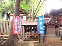 雪ヶ谷八幡神社境内社