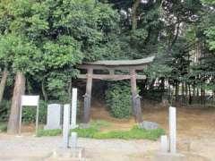 戸崎富士浅間神社鳥居