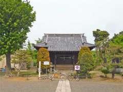 産財氷川神社