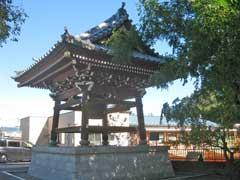 成正寺鐘楼