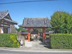 清岩寺山門