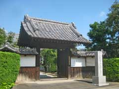 満願寺山門
