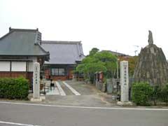 慶岩寺山門