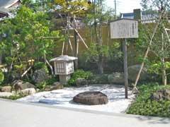 盛徳寺礎石