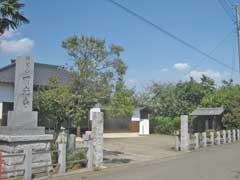 明光寺山門