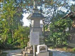 龍泉寺宝篋印塔