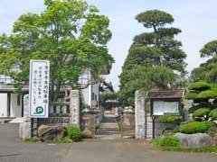 秀常寺山門