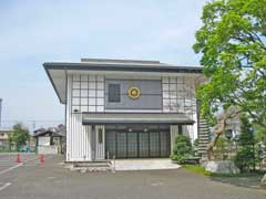 秀常寺伝道会館
