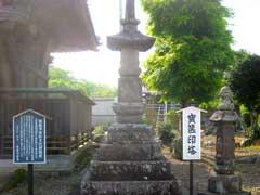 金蔵寺八耳堂宝篋印塔