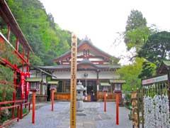 浄心寺毘沙門堂