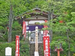浄心寺薬師堂