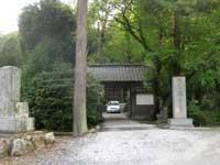 瀧岸寺山門