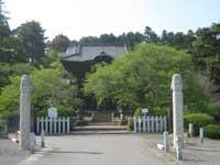 聖天院山門