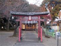 産泰神社鳥居