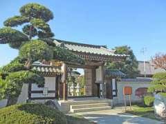 最明寺山門
