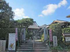 天然寺本堂