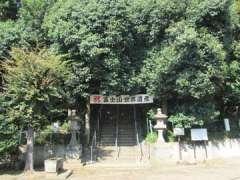仙波浅間神社社殿
