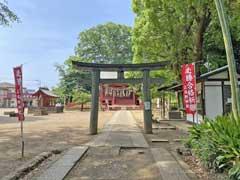 三芳野神社鳥居