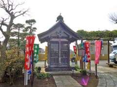 傑伝寺恵比寿堂