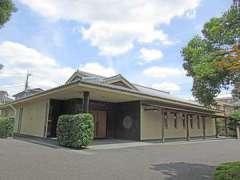 観福寺会館
