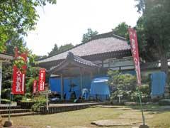真東寺本堂