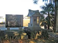 関兵霊神社