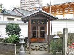 石上寺不動堂