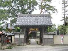 泰蔵院山門