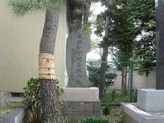 泰蔵院成田小学校発祥の碑