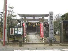肥塚伊奈利神社鳥居