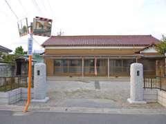 東福寺と実相院