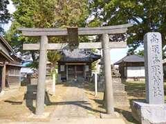 高須香取神社鳥居