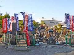 西福寺地蔵尊