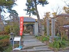 高応寺参道
