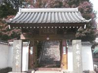東明寺惣門