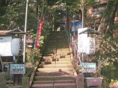 清龍寺惣門