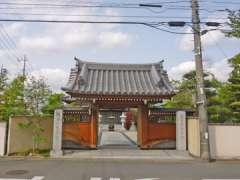 寳泉寺山門